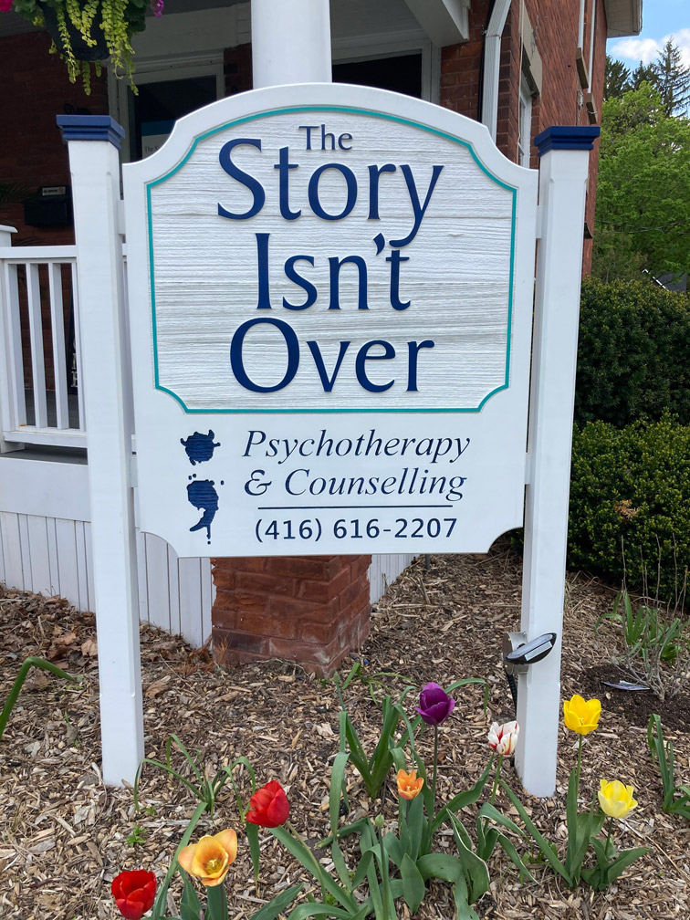 The Story Isn't Over enterance
